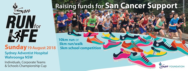 San Fun Run Sunday August 19 2018